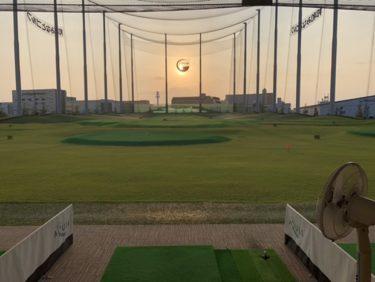 ゴルフの経験とセンス