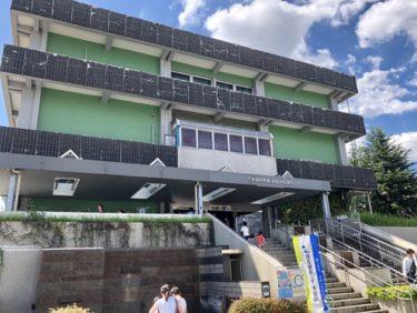 【子連れ名古屋周辺お出かけ】下水道科学館(名城水処理センター)の見学 @名古屋市