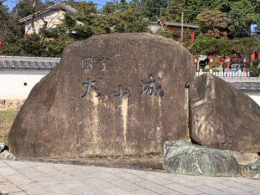 【子連れ名古屋周辺お出かけ】犬山城の見学 @犬山市