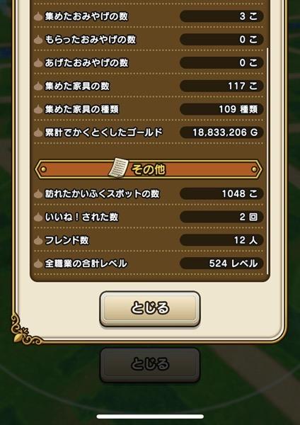 IMG 5581
