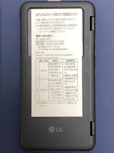 IMG 5830