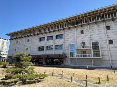 【子連れ名古屋周辺お出かけ】名古屋市博物館の見学