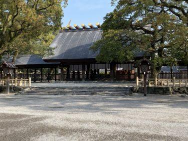 【子連れ名古屋周辺お出かけ】熱田神宮の南神池(みなみしんいけ)と宮きしめんの状況