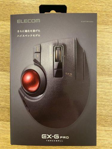 【仕事効率化】iPad Proとトラックボールマウス