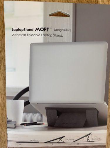 世界最薄クラスのノートPCスタンド MOFT