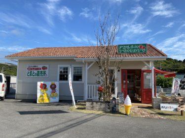 【名古屋周辺のお勧めおやつ】FRESH TOMATO @知多郡美浜町