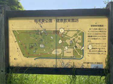 【子連れ名古屋周辺お出かけ】穴場の大きな球技場がある稲永東公園 @金城埠頭付近