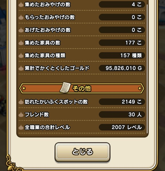 IMG 2342