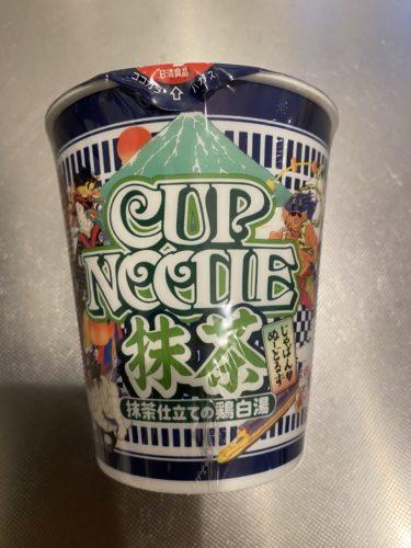 【美味しい新食・お勧め食調査】CUP NOODLE 抹茶仕立ての鶏白湯 <日清食品>