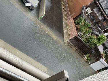 2020年9月4日名古屋大雨