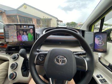車の中の快適化