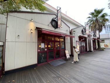 【名古屋周辺のお勧めレストラン】驚きメニューのCat's Cafe @名古屋港