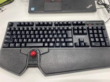 【仕事効率化】トラックボール付きキーボードの購入