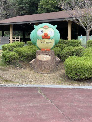 【子連れ名古屋周辺お出かけ】愛知こどもの国 @西尾市東幡豆町