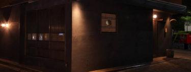 【名古屋周辺のお勧めレストラン】宮崎幸雄 @金山