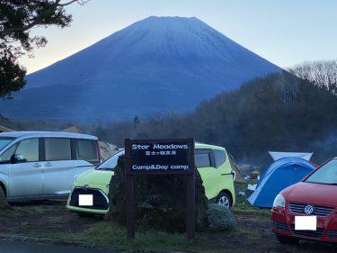 【子連れ名古屋周辺お出かけ】Star Meadowsキャンプ場 @富士ヶ嶺高原