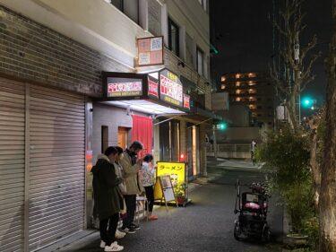 【名古屋周辺のお勧めレストラン】中京飯店 @瑞穂区