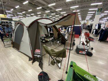 苦い経験からのテント購入の決断 コールマン マスターシリーズ 4Sワイド2ルームカーブ