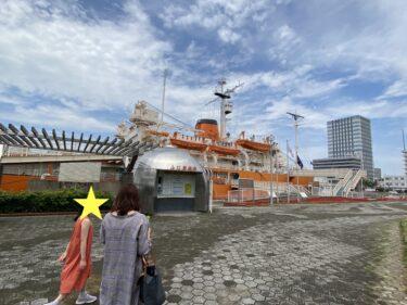 【子連れ名古屋周辺お出かけ】南極観測船ふじ @名古屋港
