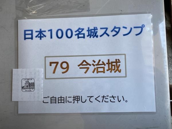 IMG 5048