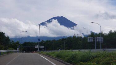【子連れ名古屋周辺お出かけ】長男と富士山への挑戦① 〜準備の大切さと登山の感想〜 @吉田ルート